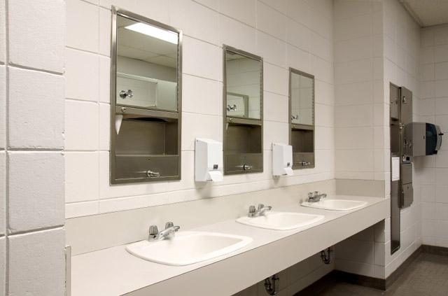 javno stranišče