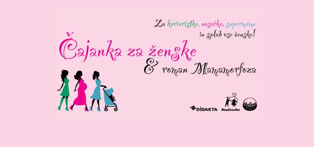 mamamorfoza-naslovna